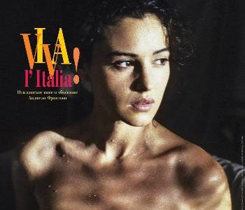 Фотовыставка «Viva l'Italia. Итальянское кино в объективе Анджело Фронтони»