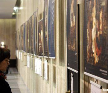 Выставка «Парадокс Караваджо»