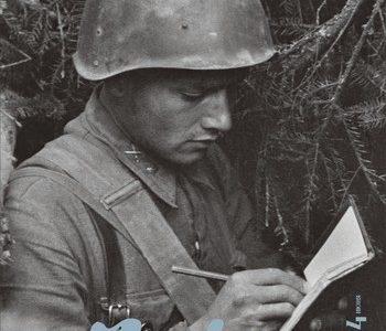 Выставка «Война глазами очевидцев: плакаты и фронтовые письма»