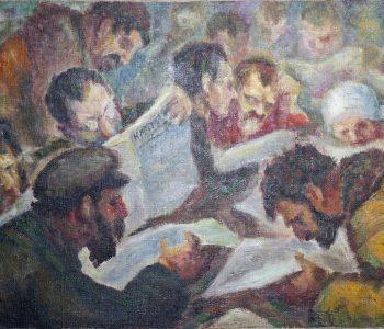 Выставка одной картины И. Л. Вандышев «В читальне»