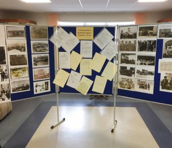 Выставка «Архивный мир»