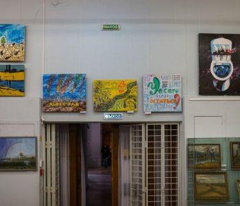 В Челябинске, в зале искусств ЮУрГУ в мае открылась выставка «Экология & Искусство»